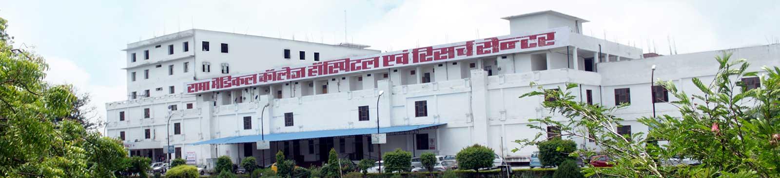Rama Hospital & Research Center