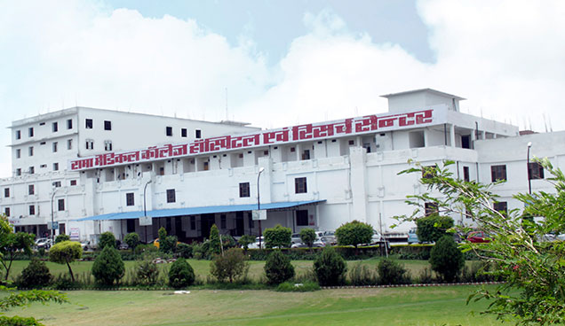 Rama Hospitals : An Overview